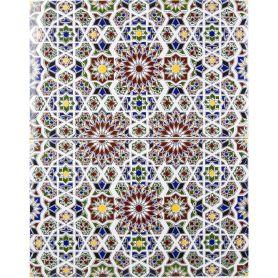 Marwa – marokańskie płytki ścienne