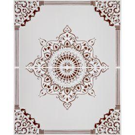 Zahija - płytki ścienne z Maroka